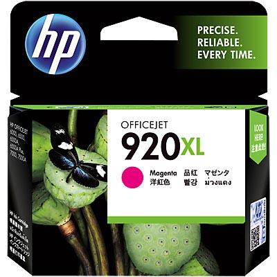 Catridge HP 920 Magenta